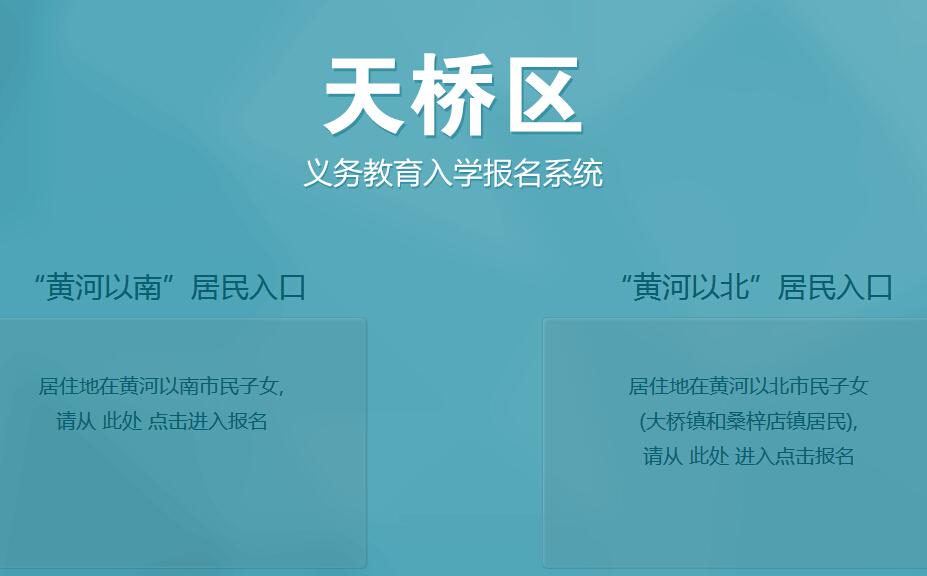 WWW_AMWAYNET_COM_CN_133.255.194:8090/tqsrms或www.tqjy.com.cn